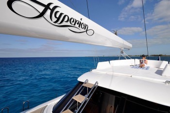Yacht HYPERION - 5