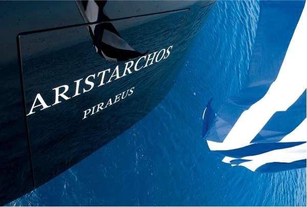 Yacht ARISTARCHOS - 18
