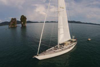 Yacht ASPIRATION - 12