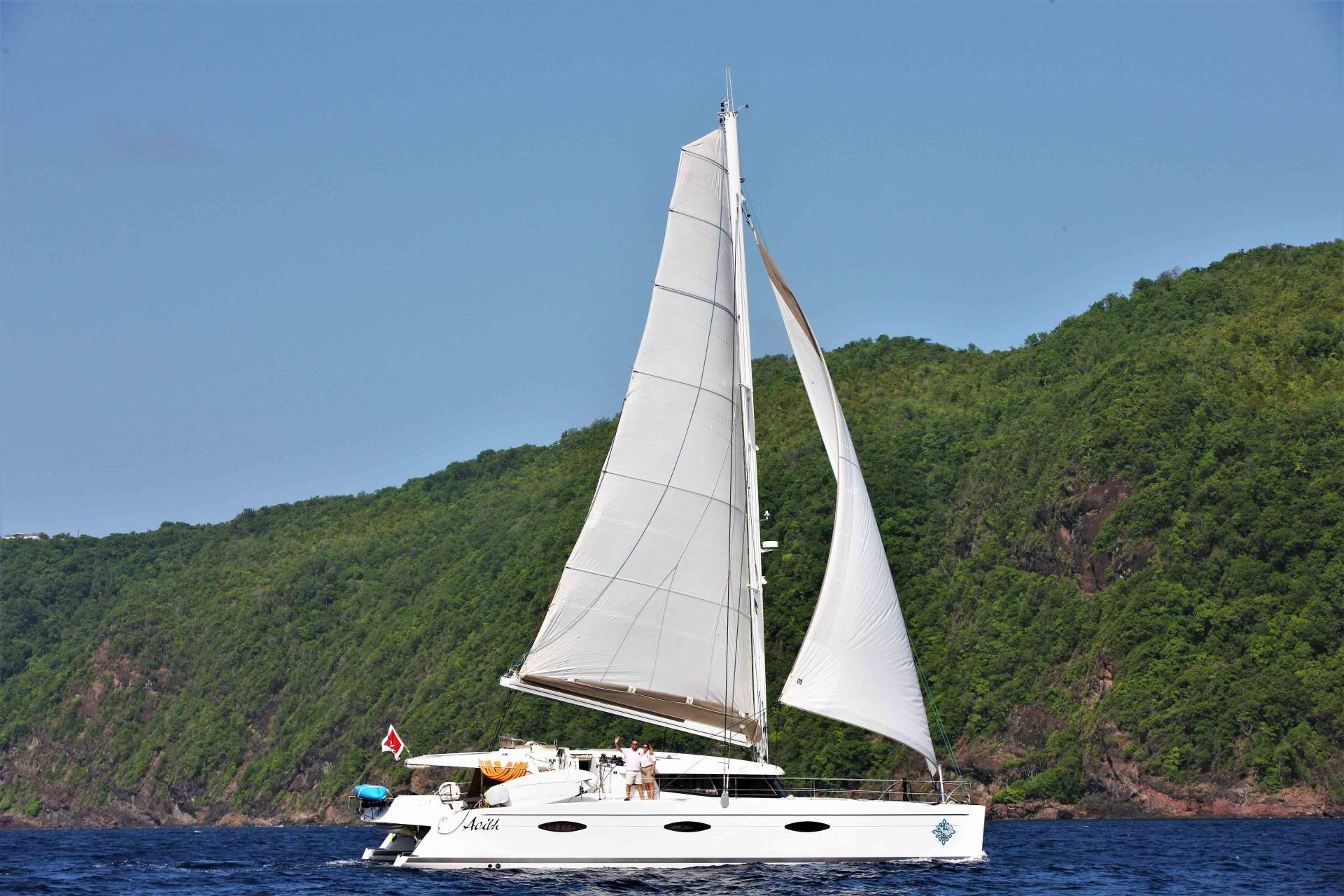 Charter with AOIBH on compassyachtcharters.com