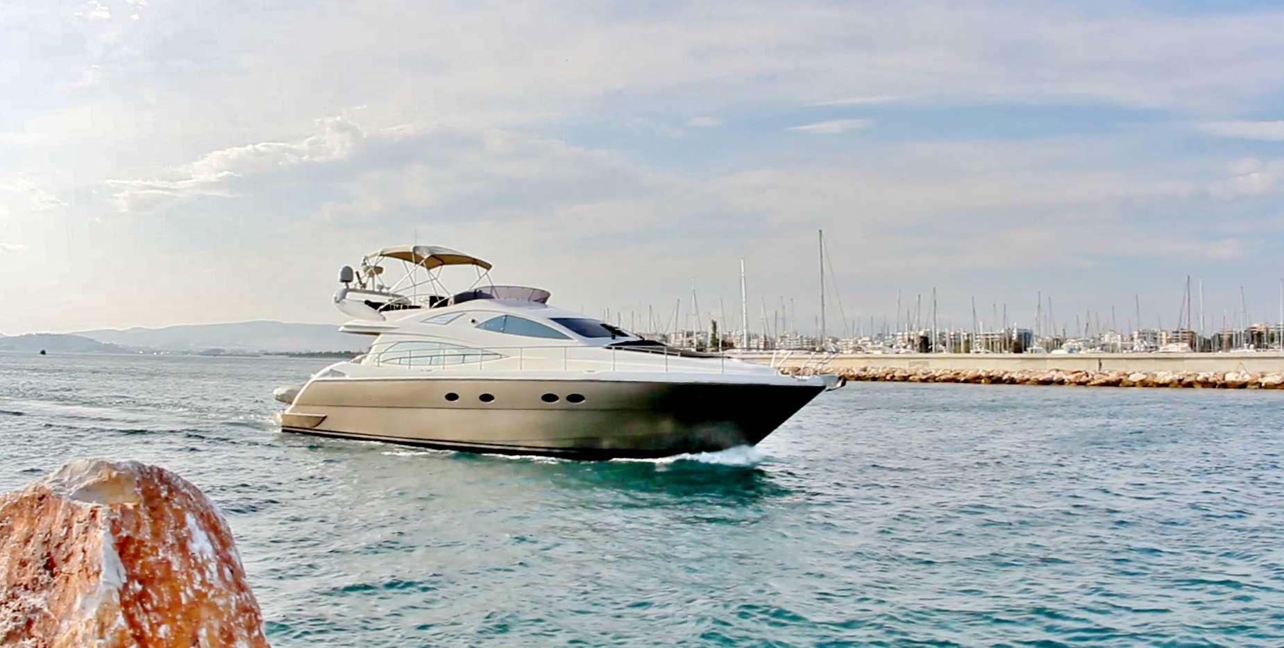 Power Yacht PRAXIS 4