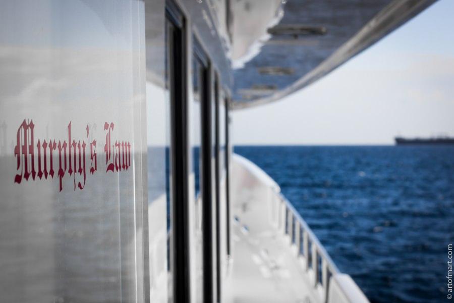 motor yacht MURPHY