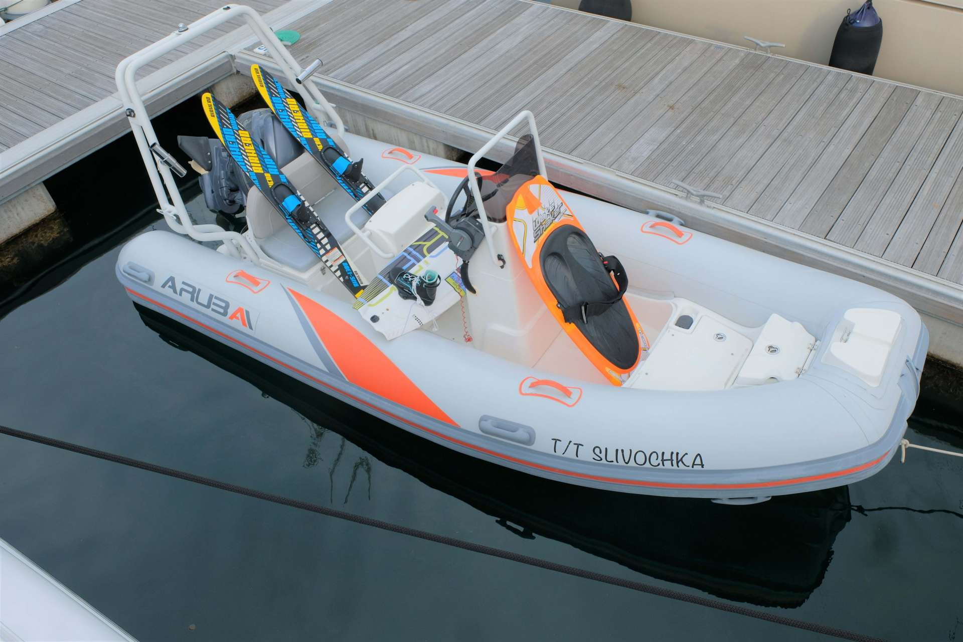 Dinghy & Water Sports Toys