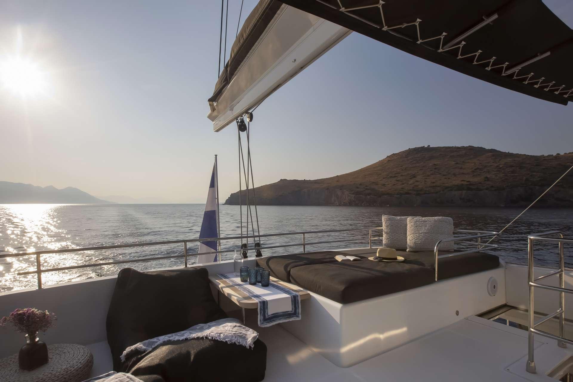 Catamaran Boom