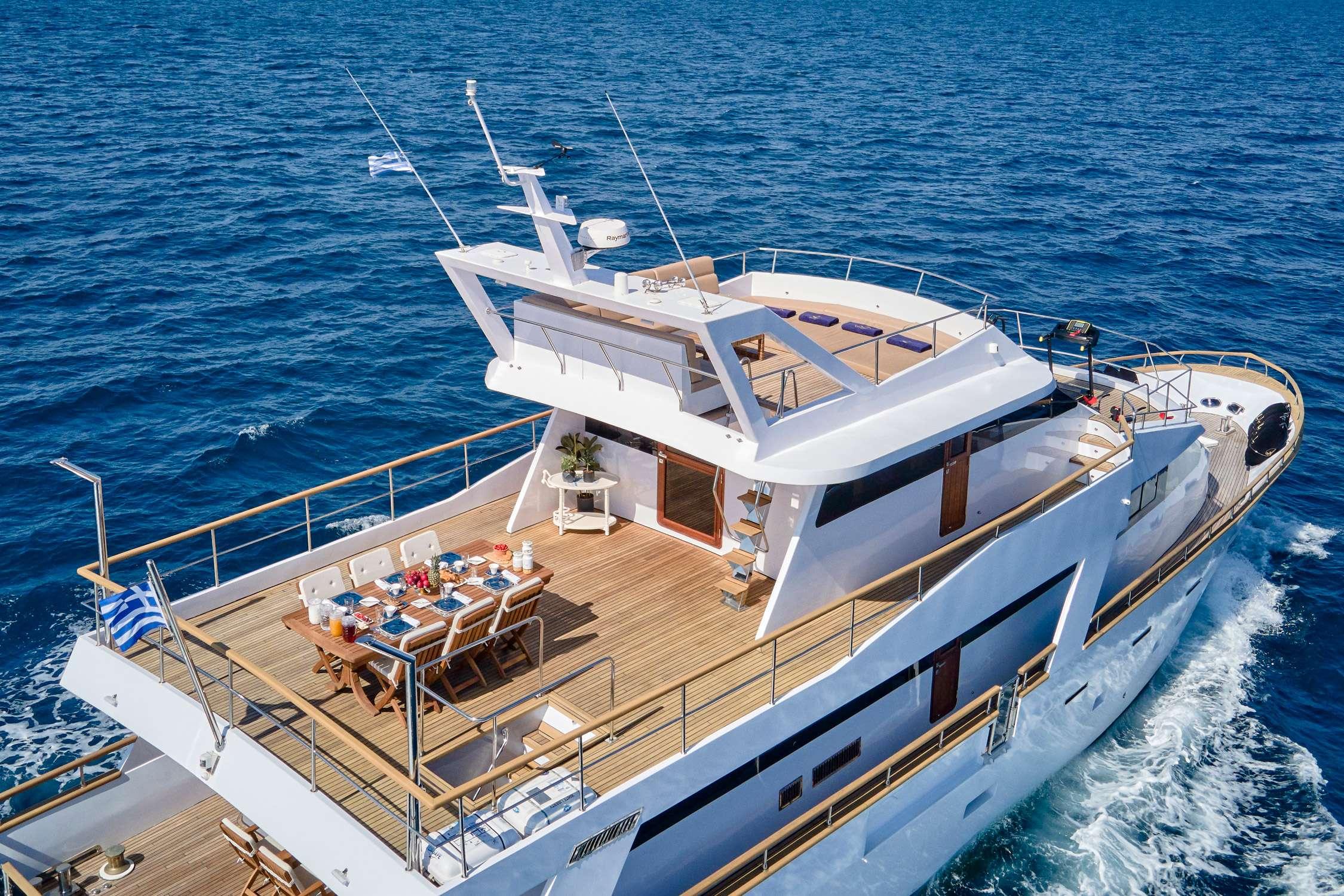 motor yacht WIDE LIBERTY
